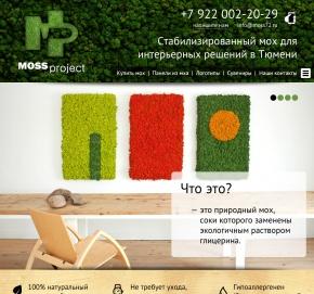 Компания MOSS-project — стабилизированный мох