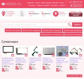 Online-shop «NBS66.RU»
