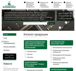 Trading house Moldavizolit